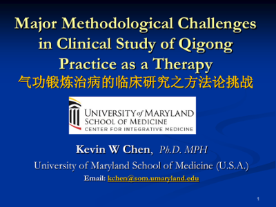 Major Methodological Challenges in Clinical Study of Qigong